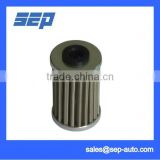 Oil Filter Replaces KTM 58038005000, 58038005100