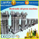 mini mustard oil oil press machine/hemp oil extraction machine/hydraulic corn oil extract machine