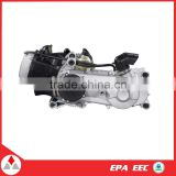 LIANGZIPOWER 150cc gasoline engine