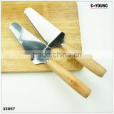 32057 Stainless Steel Steak Cake Pizza Turner with wooden handle