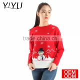 2017 christmas pullover Fashion winter jacquard plain knit pattern christmas jumper sweater for woman
