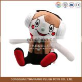 China manufacturer cute doll wholesale baby plush doll