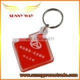 Promotional high quality clear custom acrylic keychain