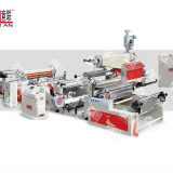 China Yilian brand SJFM1100-2000A PP extrusion coating machine