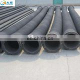 High-quality large diameter flange type black wear-resistant dredging drainage/suction mud rubber hose