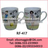 Belly Shape Stoneware Cup with Custom Printing for Whoelsale Coffee Cup for Promotion