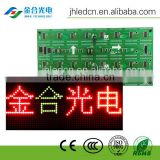 304mmx152mm 64*32dots Dmx F3.75 Dot Matrix P4.75 semi-outdoor red&green Led Display Module