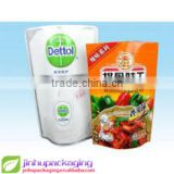 eco friendly bags for food packaging food packaging plastic bags clear bag pp valve bag 5kg rice packing bag