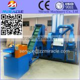 Scrap wires and copper crushing, separating machine, sale wires crusher from copper recycling machines