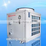 Meeting best swim pool heat pump nz with best components19kw, 26kw