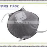 4 ply active carbon layer N95 face mask, air pollution masks