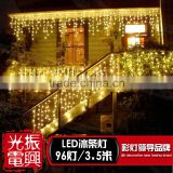 manufacturers 300L LED Christmas Light wholesale outdoor wedding garden decorations colourful string icicle light