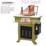 hydraulic rocker cap/hat making/cutting machine/clicking press