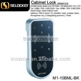 M1-10BMLN-BK electronic group cabinet lock network solution for menorial park etc.