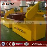 Lipu Dissolved Air Sand Flotation Machine Machinery