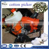 High efficiency small mini cotton harvester for sale