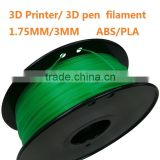 1.75mm 3D pen filament conductive abs 3d printer filament for Amazing DIY printing machine material multicolors 10M/1KG/25CM