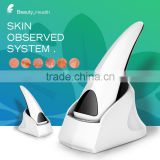 2016 hot sale new product facial digital smart skin analyzer