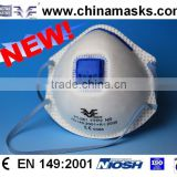 FFP2 V dust mask respirator with CE certificate