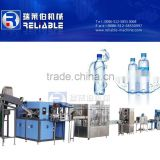 Automatic plastic bottle mineral water filling machine/plant cost price of mineral water plant