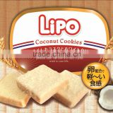 LIPO Coconut 100g cookies - HALAL chocolate BISCUITs