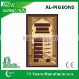 Best-selling products AZ1060 the most affordable price is applied to the prayer of the mosque clock