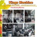 Ruian Extrusion Blowing Machine Blow Moulding Type and Film Application Blown Film Machine(Kings Brand)