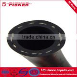 Inquiry about rubber air hose