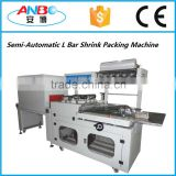 POF shrink packing machine for cosmetic food stationery pharmaceutical metal                                                                         Quality Choice