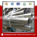 Thin wall seamless titanium tube for titanium bike frame