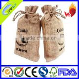 Promotional Cheap And Good Sale Small Linen Favor Bag