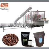 GFCK-115 Coffee Pod Packaging Machine