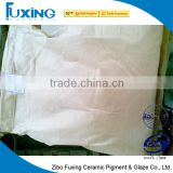 Buy Direct From China Wholesale pure pearl powder