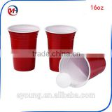 Stock Cheapest Beer Pong Games Beer Ping Pong Balls and Red Plastic Drinking Cups