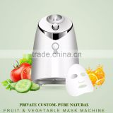 Fruit facial Mask maker / skin care face mask machine / DIY facial mask machine skin care beauty machine
