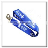 Nylon brand name lanyard for dress shirt