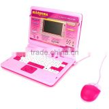 English & Spanish Interactive Kids Laptop Learning Machine/ Study Machine/ Educational Toys With Light & Voice