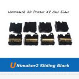 Ultimaker 2 3D Printer Parts Injection Molded XY Axis Slider UM2 Plastic Parts Sliding Parts with 4pcs Copper Sleeves