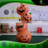 Halloween Pumpkin New Style Inflatable Lawn Decoration