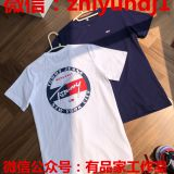 Supply TOMMY HILFIGER T-shirt Polo shirt wholesale agent supply