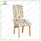 WorkWell fibric restaurant chair with pine wood legs Kw--D4083                                                                         Quality Choice
