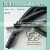 EVA duster extension hose