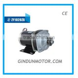 600w 48v Geared PMDC motor for tricycle model ZY1020ZX                                                                         Quality Choice