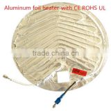 Manufacture produce aluminum foil heater anti-condensation of refrigerated display cabinets