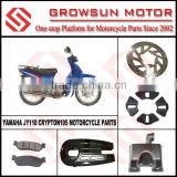 Motorcycle disc brake plate for CRYPTON105/JY110 spare parts