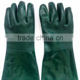 Alkali Resistant Gloves/Insulated Gloves