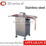 Hot sale ZH series of chicken sausage binding wire machine at factory price