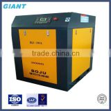 two stage 11kw oil free screw air compressor for underground mining