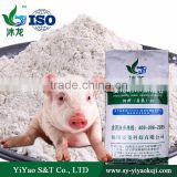 White Clay Cat Litter China Clumping Bentonite