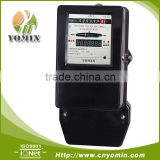 100A High Precision 3 phase kwh meter ,Multi-function Electricity Energy Power Meter